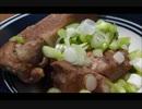 アメリカの食卓 326 紅の豚を食す!
