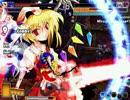 【MUGEN】 EFZ&東方 黄昏タッグトーナメント Part21