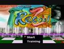 【リクール乙】フリゲで遊ぼう Part01【実況】