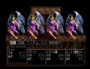 中二の頃作った黒歴史RPGを実況プレイ