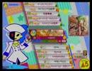 【ポップン】Baby Sherry(EX)【ラピストリア】