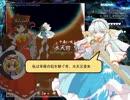 【第6回東方ニコ童祭】東方桃源宮後編が来トゥルー【プレイ】