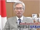 【西田昌司】「次世代の党」結党、今こそ郵政民営化と保守思想の総括を[桜H26/6/27]