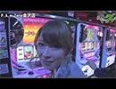 ライターX増刊号(東海版)P.A.e・Zone金沢店-清原ゆきな編 第4話