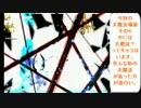 【MUGEN】神キャラDMBE杯2Part6
