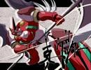 【影山ヒロノブ】HEATS【最高音質】【音声530kbps】