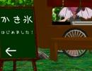 【第6回東方ニコ童祭】 天気予報をお届けします