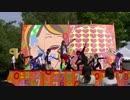 【2014春】踊ってみたin大阪府立大学「ハピネスチャージGOD!」【GOD団】4/4 thumbnail
