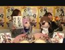 『ぷちます!増刊号』第13回(最終回) アニメカット版・本編のみ