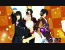【MMD銀魂】攘夷組でギガンティックO.T.N