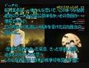 【韓国人の反応】 『火垂るの墓』が韓国で劇場公開