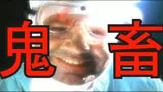 【5秒で瞬殺!】鬼畜謎ゲー「デスマスク