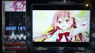 【beatmania IIDX】 幻想系世界修復少女 (SPA) 【SPADA】
