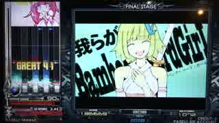 【beatmania IIDX】 バンブーソード・ガール (SPA) 【SPADA】