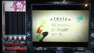 【beatmania IIDX】 Idola (SPA) 【SPADA】
