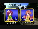 【第6回東方ニコ童祭】東方F-1グランプリ 往路【ゆっくり実況】