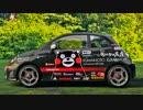 【Assetto corsa】くまモンのレーシングカーを作ってみた