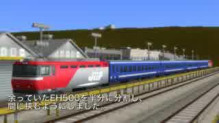 【A列車で行こう9v3】ニコニコ鉄道言問支