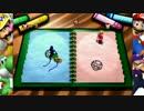 【マリオパーティ3】4人ゆっくり実況-ひえひえレイク特別編 part1