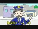 【初音ミク】平和な町のおまわりさん【オリジナルPV】
