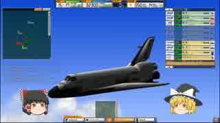 【ゆっくり実況】 ゆっくりが航空管制官になるようです Part10(後編)