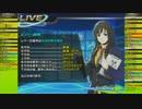 【5月17日】 ランブルフィッシュ2大会 【仙台エフワンR】 その1