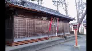 2014年02月01日 狭山丘陵、糀谷湿地、山之神神社 - 八幡神社