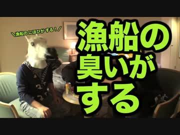 【旅動画】ぼくらは新世界で旅をする Part:12【北海道カレー編】