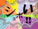 【第6回東方ニコ童祭】ショボいアレンジ集2(前編)【東方動画BGM支援】