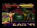 Super Street Fighter II (SFC版) 【バイソンBGM】