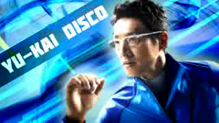 【松岡修造】YU-KAI Disco【音声のみ】