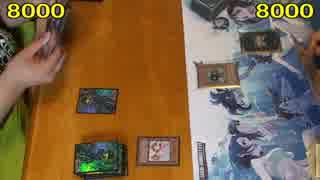 遊戯王で闇のゲームをしてみた ARC-V その6