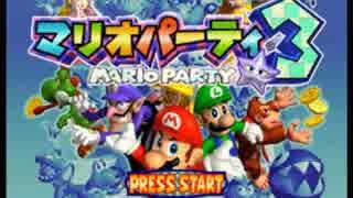 【実況】 歴代マリオパーティ祭り part7