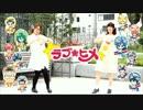 【るりんこ】恋のヒメヒメぺったんこを踊ってみた【メタモルフォーゼ】 thumbnail