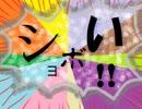 【第6回東方ニコ童祭】ショボいアレンジ集2(中編)【東方動画BGM支援】