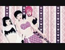 【MMD】5部JO子トリオで夕景イエスタデイ【ジョジョ】