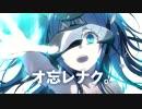 【IA ROCKS】ウラギリモジュール【オリジナル】