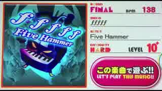 【Rb groovin'!!】fffff【Sound Only】