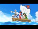 ドラゴンコレクション 第12話「船長は臭かった!?」