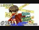 1分ラジオ 第35回(2014.7.4収録)【ゲスト回】