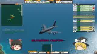 【ゆっくり実況】 ゆっくりが航空管制官になるようです Part11(前編)