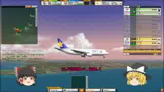 【ゆっくり実況】 ゆっくりが航空管制官になるようです Part11(後編)