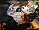 バイクカタログ 01