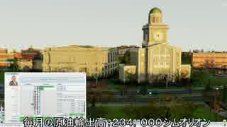【SimCity】のんびり開発シティ 05【ゆっ