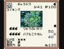 【実況】ポケモンカードGBまったり牛耳る初プレイ 29 -アカバネ戦-