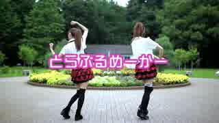 【みぃり】とらぶるめーかー踊ってみた【