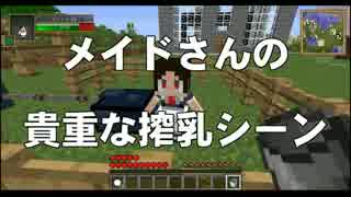 【Minecraft】ゆくラボ~遺伝子工学でリケ