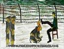北朝鮮を教育する? ドキュメンタリー 3/4