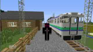 【Minecraft自作Mod】鉄道Modアップデート
