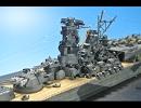 1/700戦艦大和を航空戦艦に改装してみた!